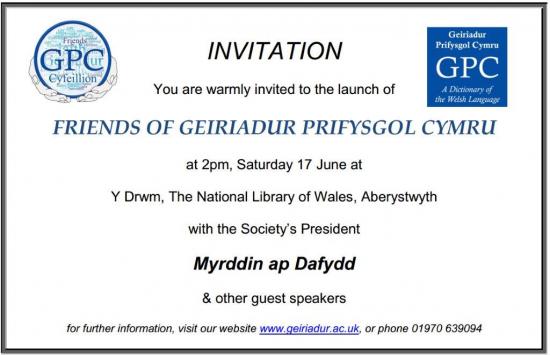Friends launch invitation